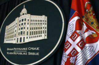 Telegrami saučešća srpskih vlasti belgijskim zvaničnicima