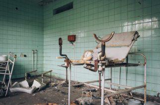 30 godina od katastrofe u Černobilu