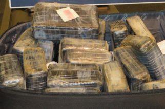 Kolumbijska mornarica zaplenila više od tone kokaina