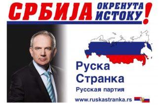 Na listi Ruske stranke nijedan Rus