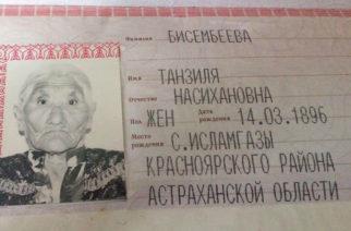 Najstarija stanovnica Rusije napunila 120 godina