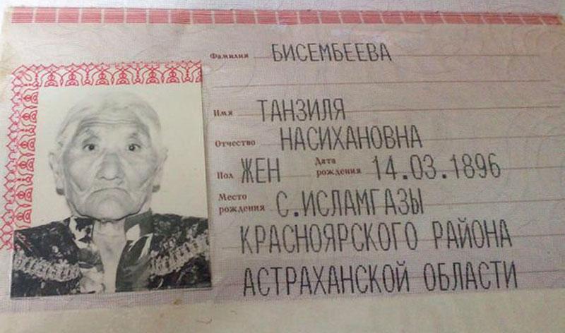 Najstariji covek u rusiji