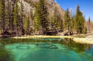 Šta je zajedničko ruskom jezeru i poznatoj slici Edvarda Munka?