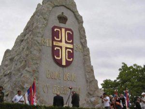 spomenik-cerskim-junacima