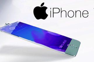 Novi iPhone je 120 PUTA brži od prvog modela