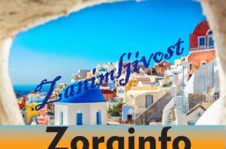 15 zanimljivosti o savremenoj Grčkoj