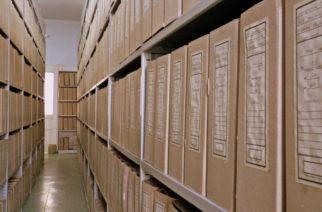 Digitalizacija arhivske građe i tematske izložbe