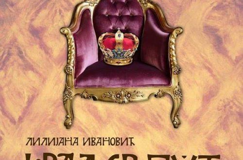 """""""Kraljev put"""" u Šabačkom pozorištu"""