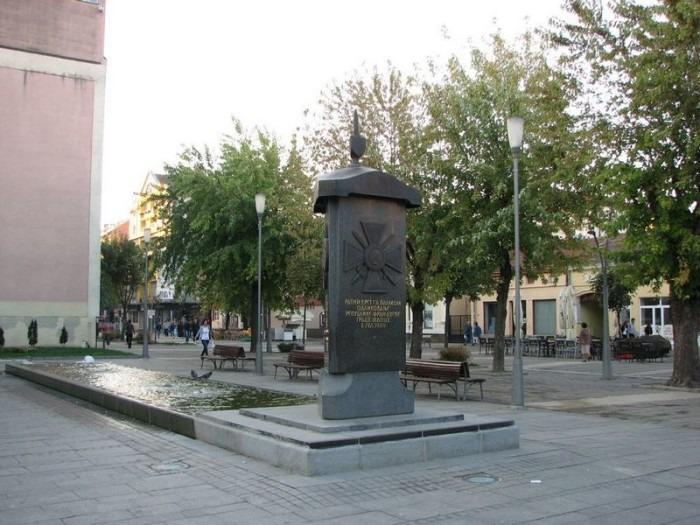 Spomenik Tri Odlikovanja