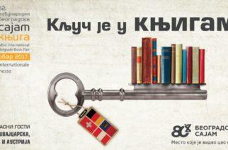 Ključ je u knjigama