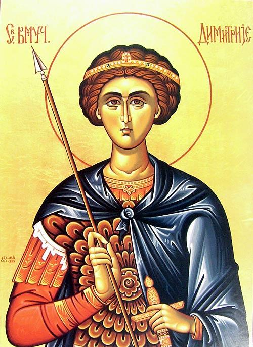 Mitrovdan - Sveti Dimitrije