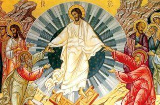 Vaskrsenje Gospoda Isusa Hrista – Vaskrs
