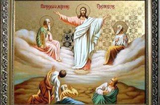 Danas je Preobraženje Gospodnje!