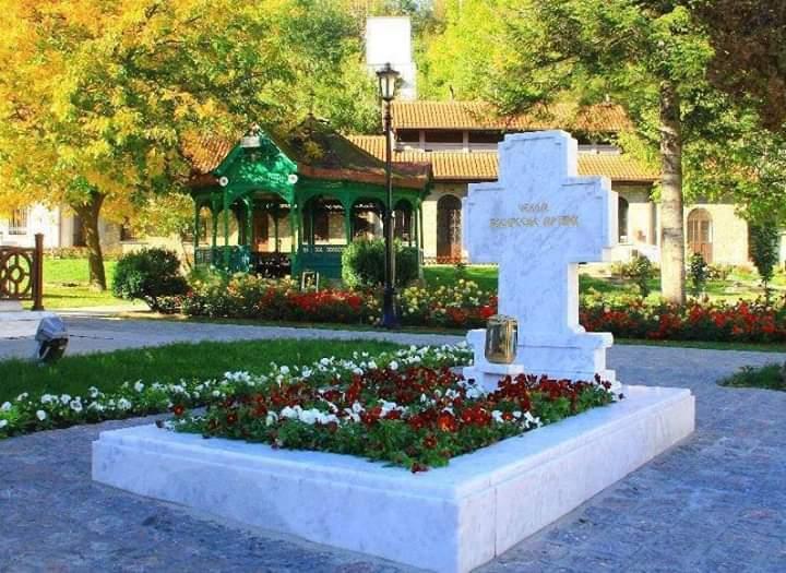 Grob Patrijarha Pavla u manastiru Rakovica