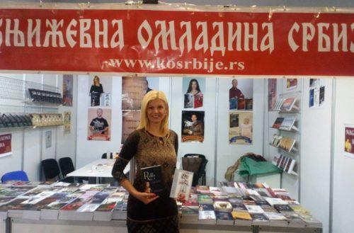 Katarina Krstajić