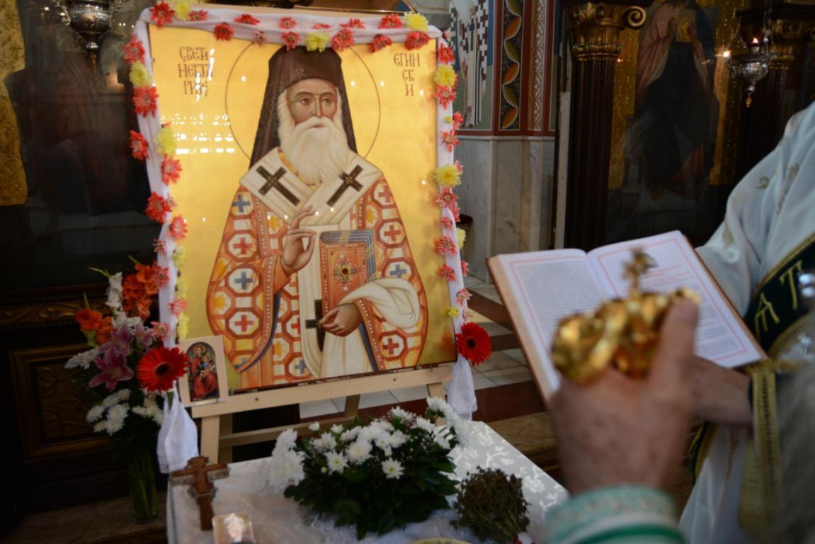 Sveti Nektarije- mesto molitve