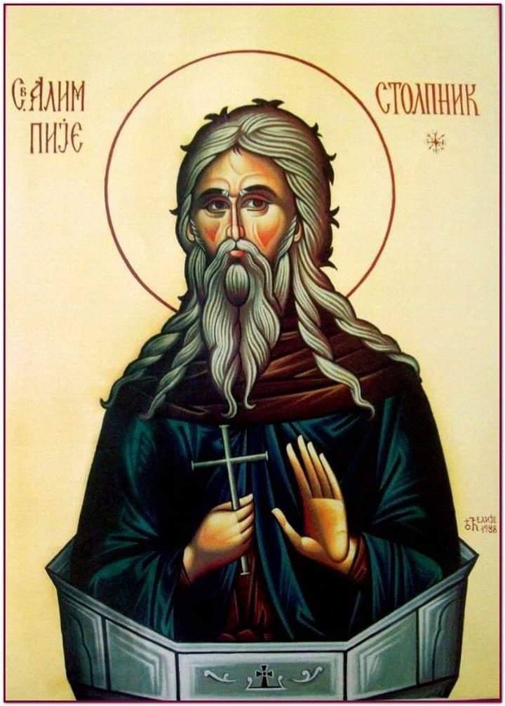 Sveti Alimnpije Stolnik