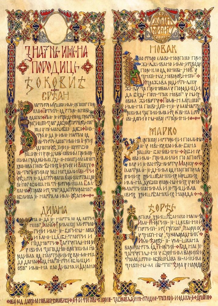 Kaligrafija - Đokovići