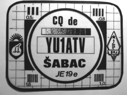 "Dragan Petrović Radio klub ""Mladi radnik"""